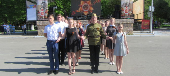 Клинцовское благочиние. Танцевальный марафон «Вальс Победы»